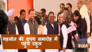 Rahul Gandhi, Manmohan Singh Arrives In Jaipur To Take Part Into Oath Ceremony Of Ashok Gehlot - INDIATV
