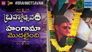 Brahmotsavam Hungama Begins | Mahesh Babu | Samantha | Kajal | TFPC - TFPC