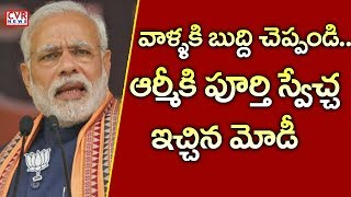 PM Modi Calls All Party meeting over Pulwama incident | CVR News - CVRNEWSOFFICIAL