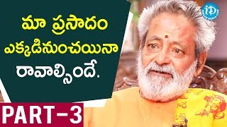Chepa Prasada Pradatha Bathini Harinath Goud Interview Part #3 || Koffee With Yamuna Kishore - IDREAMMOVIES
