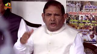 Sharad Yadav Protest On 17th August To save the Composite Culture | Mango News - MANGONEWS