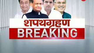 Akhilesh Yadav, Mayawati, Mamata Banerjee skip Opposition's 'show of strength' - ZEENEWS