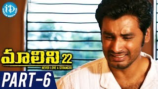 Malini 22 Full Movie Part 6 || Nithya Menen || Krish J Sathaar || Naresh || Sripriya - IDREAMMOVIES