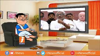 Dada Political Satires On YV Subba Reddy Over His Comments on BJP and TDP | Pin Counter | iNews - INEWS