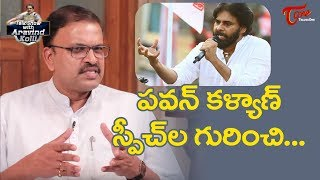 JD Lakshmi Narayana Sensational Comments On Pavan Speeches | Talk Show With AravindKolli | TeluguOne - TELUGUONE