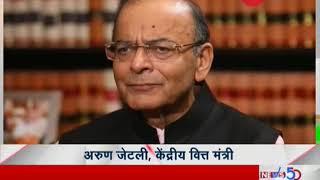 PM Modi is the only gamechanger: FM Arun Jaitley - ZEENEWS
