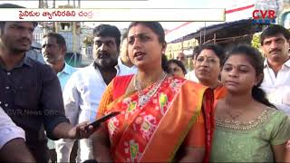 YCP MLA Roja Fires on CM Chandrababu Naidu Comments over Pulwama Incident | CVR News - CVRNEWSOFFICIAL
