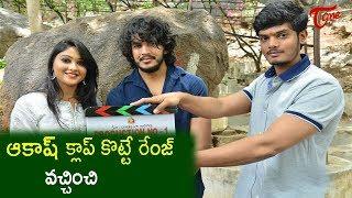Prema Desam Movie Opening || Akash Puri || TeluguOne - TELUGUONE