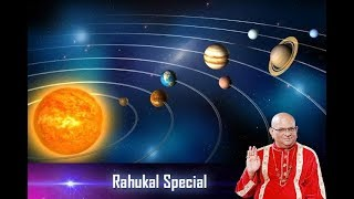 Plan your day according to Rahukal | 21st January, 2018 - INDIATV