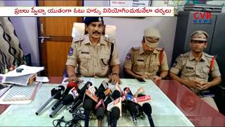 Kothagudem SP on Election Security Arrangements | CVR News - CVRNEWSOFFICIAL