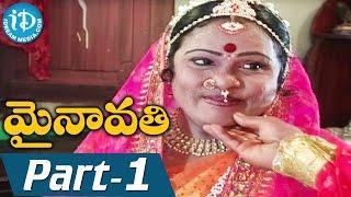 Mynavathi Full Movie Part 1 || Chitralekha, Anil || Erram Venugopal || Ravi Ala - IDREAMMOVIES