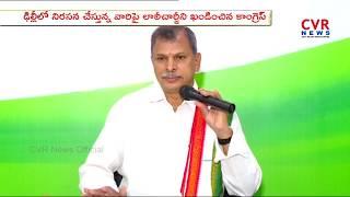 APCC Vice President Dr. Narreddy Tulasi Reddy Press Meet | Vijayawada | Andhra Ratna Bhavan | CVR - CVRNEWSOFFICIAL