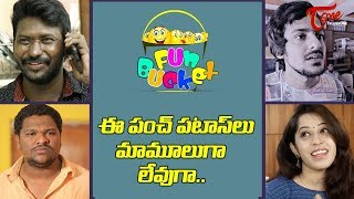 BEST OF FUN BUCKET | Funny Compilation Vol #70 | Back to Back Comedy Punches | TeluguOne - TELUGUONE