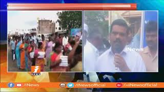Dalits Protest at Addanki MRO Office Against Govt Using Dalits Lands | Prakasam | iNews - INEWS