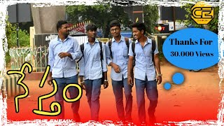 Nestham short films in telugu//Friends short films in telugu 2019//Chaitu Editz - YOUTUBE