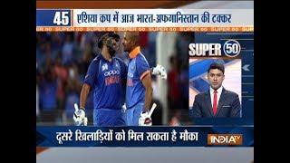 Super 50 : NonStop News | September 25, 2018 - INDIATV