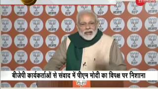 PM Modi in an interaction with BJP workers from Maharashtra & Goa - ZEENEWS