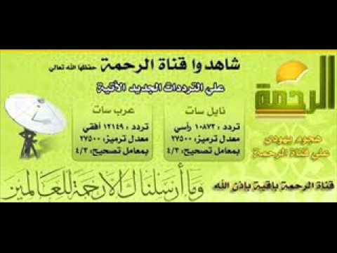 كيف نستثمر رمضان للشيخ محمد حسان2
