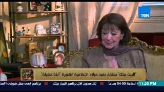 «أبلة فضيلة»: السيسي فيه عظمة عبد الناصر وأمنية حياتي أقابله