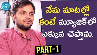 Music Director Vivek Sagar Exclusive Interview Part #1 || Melodies & Memories - IDREAMMOVIES