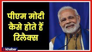 Akshay Kumar interviews PM Narendra Modi; PM नरेंद्र मोदी पूरा दिन क्या काम करते हैं? अक्षय कुमार - ITVNEWSINDIA