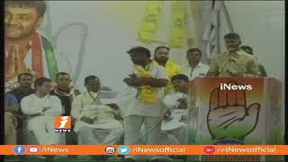 Chandrababu Speech at Jubilee Hills Mahakutami Public Meeting | Telangana Elections 2018 | iNews - INEWS