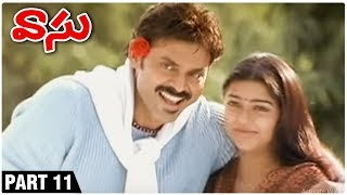 Vasu Full Movie Part 11 | Venkatesh | Bhoomika Chawla | Ali | Sunil - RAJSHRITELUGU