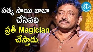 Director Ram Gopal Varma About Magics Of Satya Sai Baba | Ramuism 2nd Dose - IDREAMMOVIES