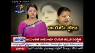 Jayalalitha Gets 4 Years Imprisonment & 100 Crores As Penalty In DA Case - ETV2INDIA