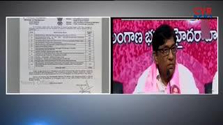 TRS MP Vinod Kumar Write Letter to Central Minister Nitin Gadkari | over Telangana Roads | CVR NEWS - CVRNEWSOFFICIAL