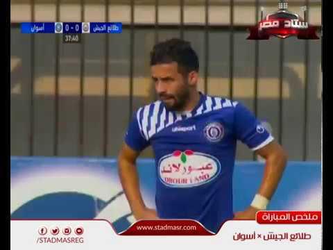 ملخص مباراة - طلائع الجيش 0 - 0 أسوان | الجولة 7 - الدوري المصري