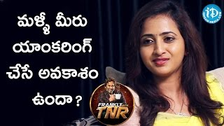 Lasya About Her Second Innings || Frankly With TNR || Talking Movies With iDream - IDREAMMOVIES