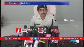 TDP MLA Kidari Sarveswara Rao Murder Case | Maoist Leader Dambaru Khil Arrested In Odisha | iNews - INEWS