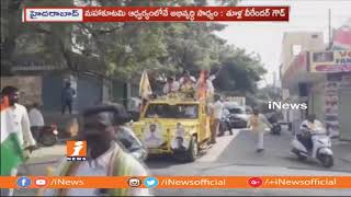 TDP Activists Bike Rally In Support Of Mahakutami Candidate Tulla Veerender Goud in Uppal | iNews - INEWS