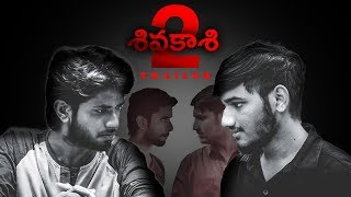 Sivakasi 2 Short Film Trailer |  Latest Telugu Short Film 2019 - YOUTUBE