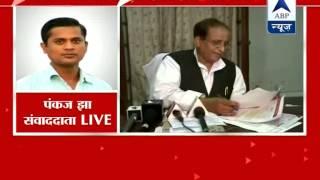 Azam Khan's wife given Rajya Sabha ticket by SP - ABPNEWSTV