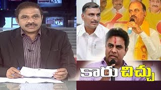 కారు చిచ్చు l Telangana Minister Harish Rao Warns TDP Leader l CVR NEWS - CVRNEWSOFFICIAL