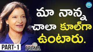 Manjula Ghattamaneni Exclusive Interview Part#1 || Dialogue With Prema | Celebration Of Life - IDREAMMOVIES