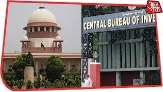 CBI विवादः Supreme Court में अगली सुनवाई शुक्रवार को - AAJTAKTV