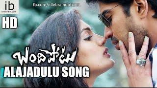 Bandipotu Alajadulu song trailer - idlebrain.com - IDLEBRAINLIVE