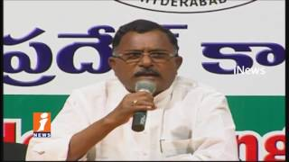 Congress Leader Mallu Ravi Reacts On Rahul Gandhi Convoy Attacked In Gujarat | iNews - INEWS