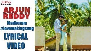 Madhuram Lyrical Video || Arjun Reddy Songs || Vijay Devarakonda, Shalini || Sandeep || Radhan - ADITYAMUSIC