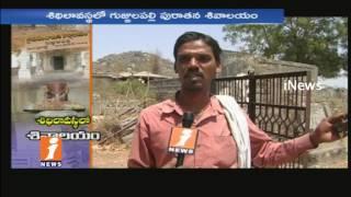 Dilapidation Condition Of Sivalayam Temple In Gajulapalli | Karimnagar | iNews - INEWS