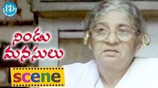 Nindu Manasulu Movie Scenes - Jayasurya's Father Requesting For Money || Meera Jasmine - IDREAMMOVIES