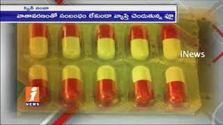 Swine Flu Shanks Telugu states | Infected Patients Increased | iNews - INEWS