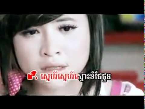 khmer song - mai mai xa nhau