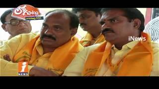 Will Chandrababu Plans To Win All Assembly Seats In 2019 Polls | Loguttu | iNews - INEWS
