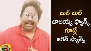 Janasena Mega Fan Kalyan Dileep Sunkara Imitates Bala Krishna Bul Bul | Pawan Kalyan in Dallas - MANGONEWS