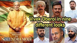 PM Narendra Modi  | Vivek Oberoi in nine different looks - IANSLIVE
