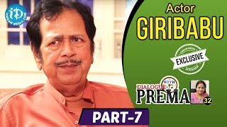 Actor Giribabu Exclusive Interview Part #7 || Dialogue With Prema || Celebration Of Life - IDREAMMOVIES